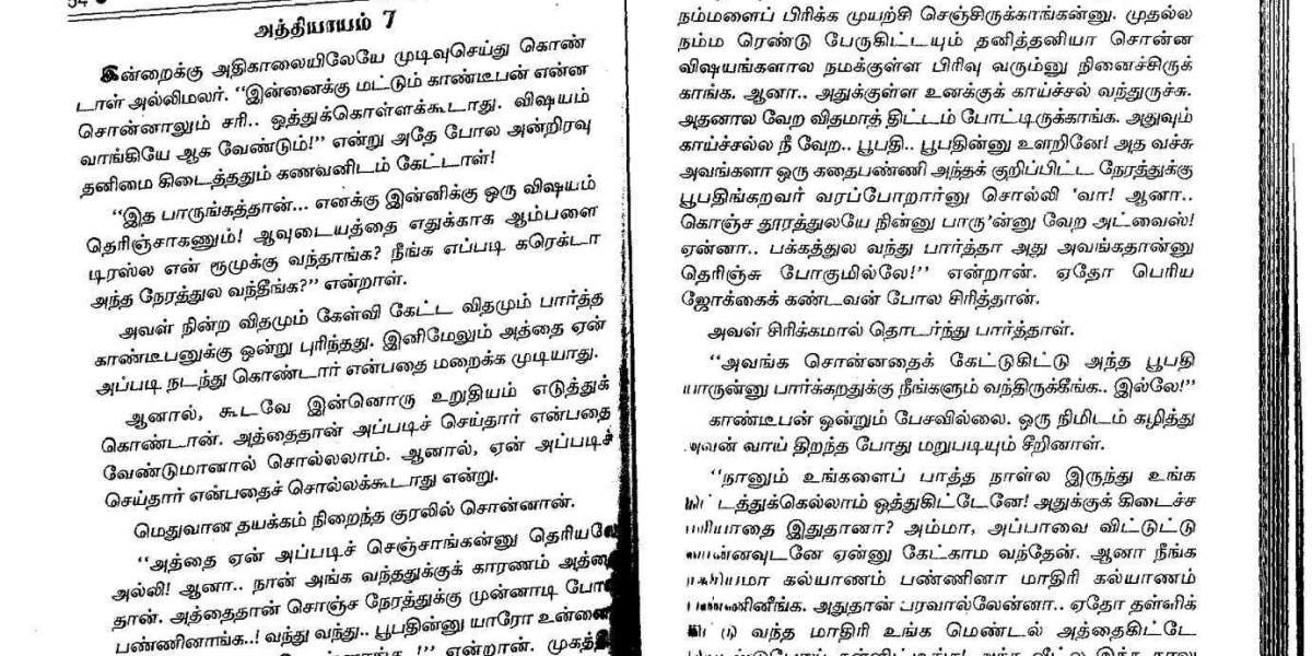 Zip Malathi Teacher 12 Torrent [pdf] Full Edition Ebook